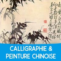 Calligraphie & peinture chinoise
