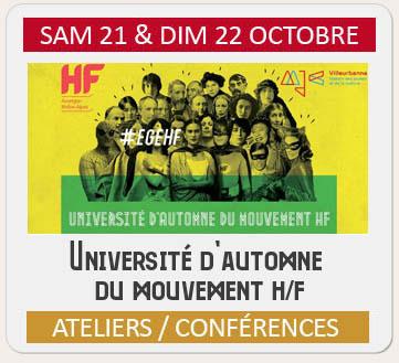 Université d'automne HF